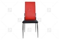 Krzesło H 238 Czarno - Czerwone - Wyprzedaż ekspozycji krzesło na chromowanym stelażu