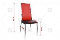 Krzesło H 238 Czarno - Czerwone - Wyprzedaż ekspozycji krzesło w obiciu ekoskóry